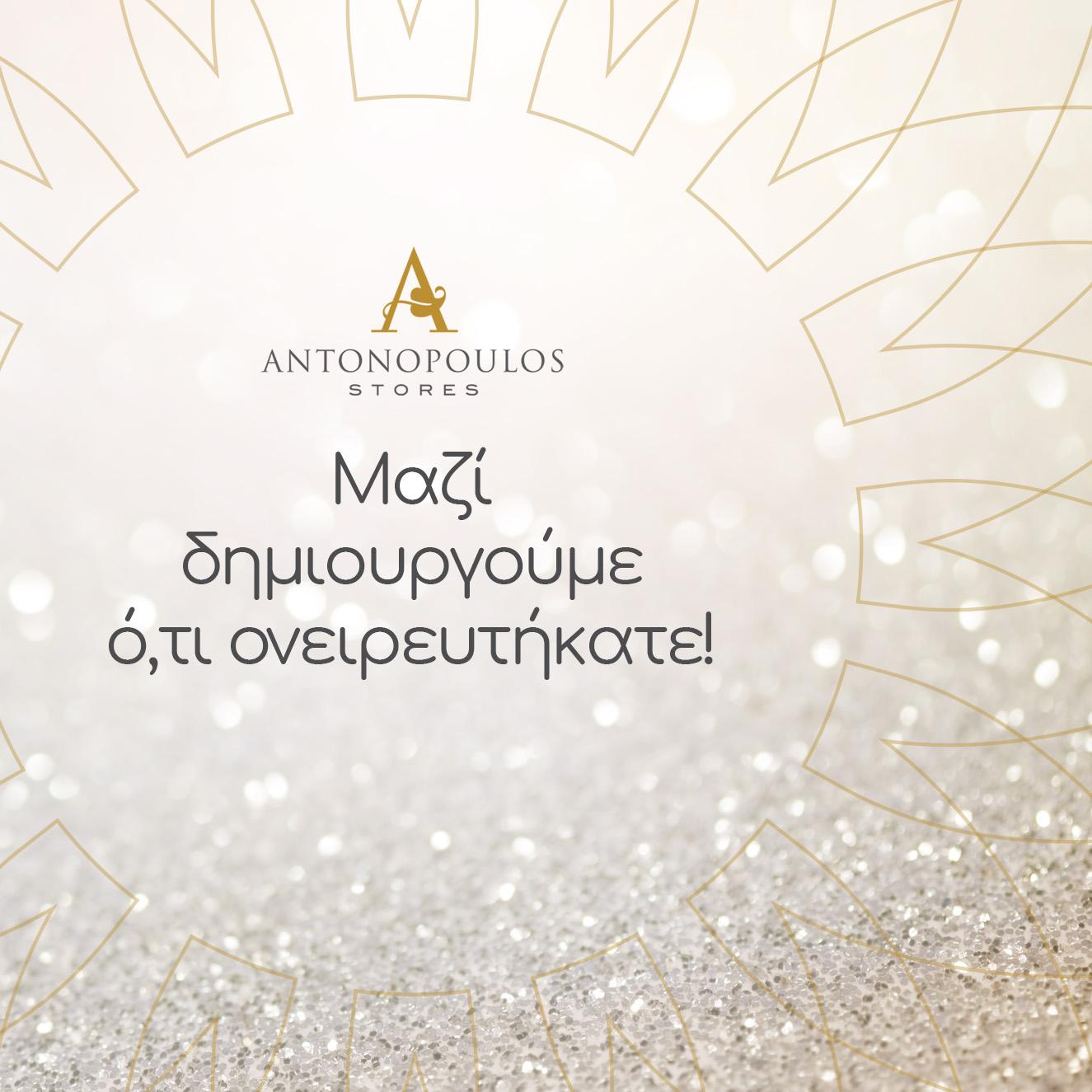 Antonopoulos Stores